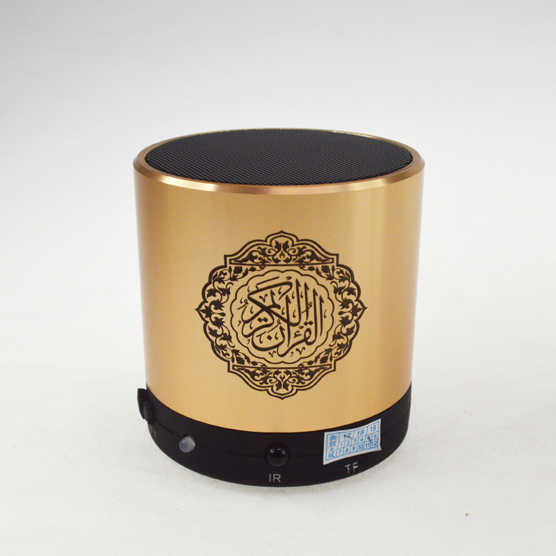 Al quran with bangla translation mini player islamic songs mp3.