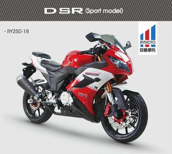250cc sports bike motorcycle racing motorcycle street racing bike