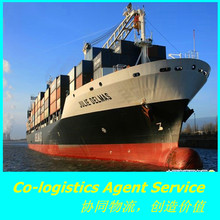 Warehouse & consolidation & shipping service from China to CHENNAI-----Tony(Skype:tony-dwm)