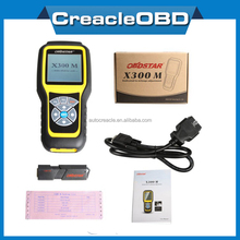2017 OBDSTAR X300M Professional for Odometer correction via OBDII X300 M 100% Original free update online