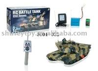 Airsoft 1:24 USA RC tank (ordinary edition) 3001-032 1:24R/C U.S. M1A2 ABRAMS TANK