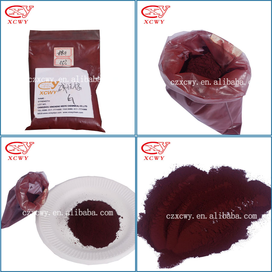 Basic brown 1 fabric dyes