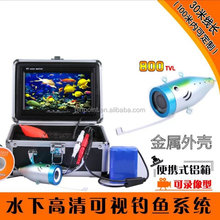 "30M(100FT) 800TVL 12 White Light 7"" TFT Color LCD Underwater Fishing Camera Fish Finder Video Camera 30m Cable DVR Recorder"