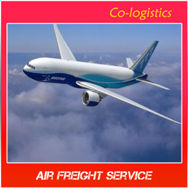 cheap charge cargo ship price from PVG/NGB/PEK to AMD Ahmedabad India-----Ben(skype:colsales31)