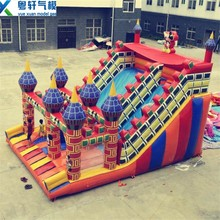 Factory price amusement park Inflatable Water Slide For Kids
