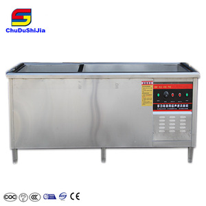 Factory Direct Sale Commercial Kitchen Equipment Ultrasonic sink Dishwasher Machine