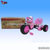 Plastic and metal animal pedal car race car
