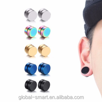 Ebay Top Er Magnetic Earring Studs Metal Quality Fancy Cool For Boys Non Piercing
