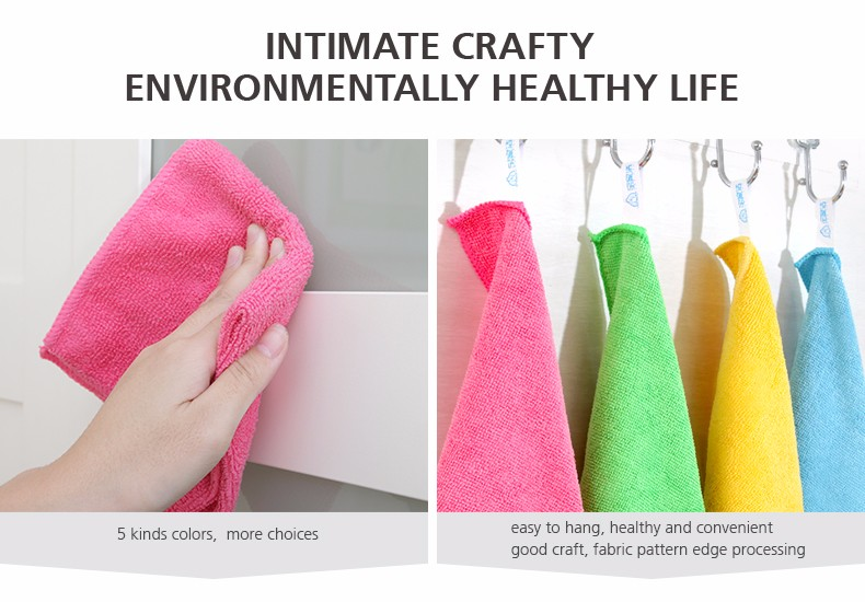 HOUSEHOLD 4 COLORS SUPER SOFT MULTI-PURPOSE USAGE MICROFIBER CLOTH CLEANING WIPES