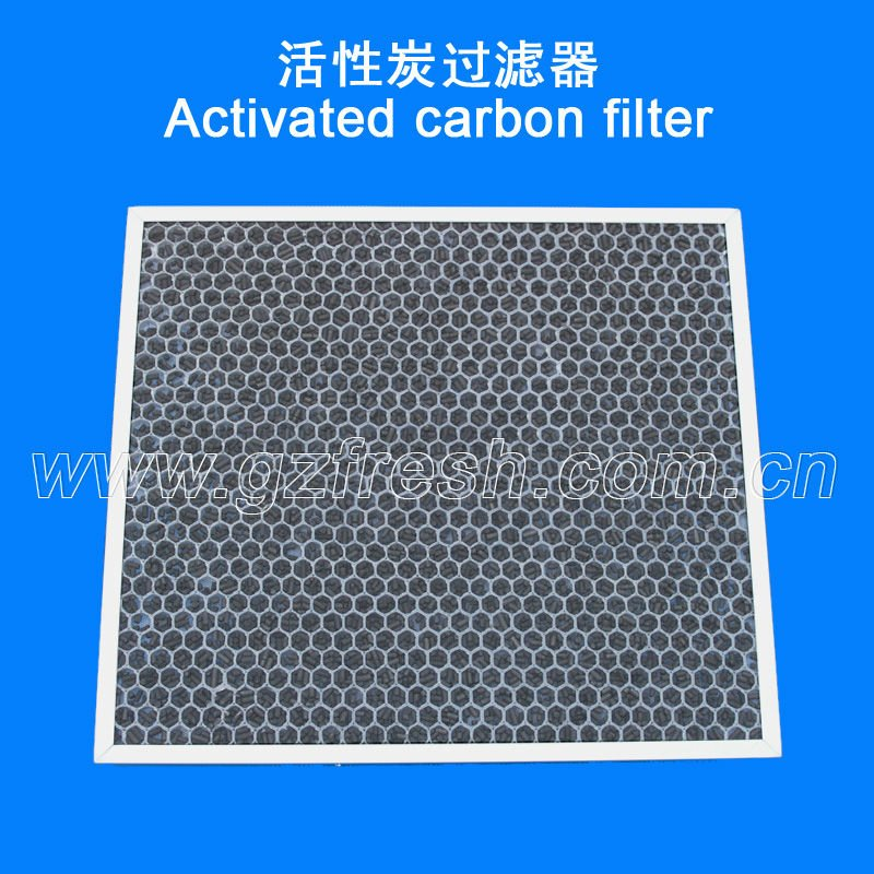 Active Carbon Filter Media Air Filter Carbon Filter Media