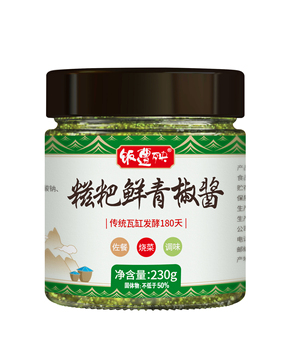 Chongqing Fanzaoyang fresh green Chilli pepper Sauce for different dishes