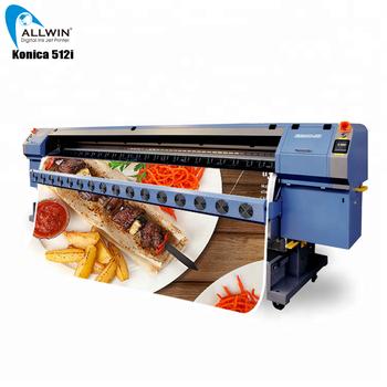 6e7fe03c1 Allwin large format printing machine 3.2m/Konica outdoor printer/Eco  solvent Printer