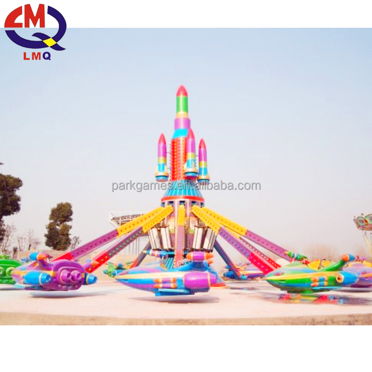 Funfair small flying plane rides children outdoor airplane rides