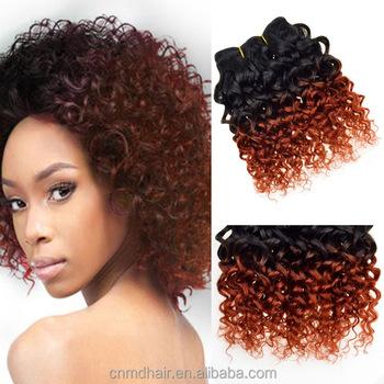 12 Inch Brazilian Virgin Hair Ombre Curly Weave 1b 350 Short Bob Remy