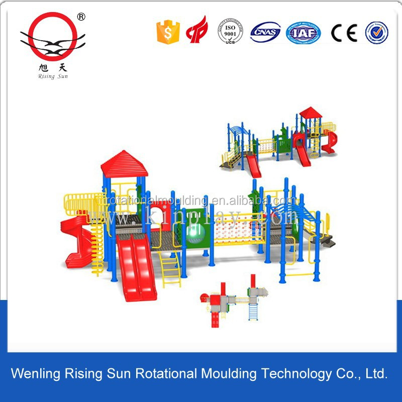 variety of Product mould rotational mold for rotomoulded plastic kids slide