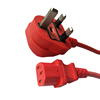BS VDE approval h03vv-f 3g0.75mm2 250V UK c19 to c13 power cord