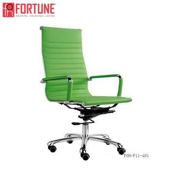 Industriele Bureau Stoel.Industriele Stijl Groene Lederen Hoge Rug Ergonomische Bureaustoel