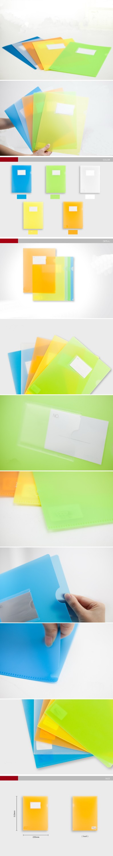 Colorful A4 Size Transparent Plastic L Shape Document File Folder ...