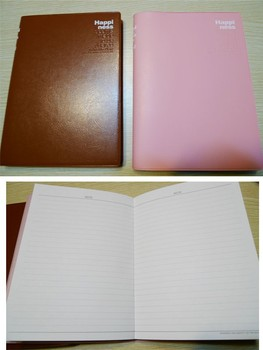 custom hardcover journal writing book business executive leather