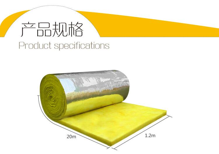 25mm 50mm 75mm 100m fiber glass wool with aluminium foil roll for insulation fireproof waterproof from China factory ROCKPRO