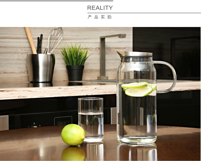 1.3 Litre Samadoyo Clear Glass Water Pitcher With Handle and Lid