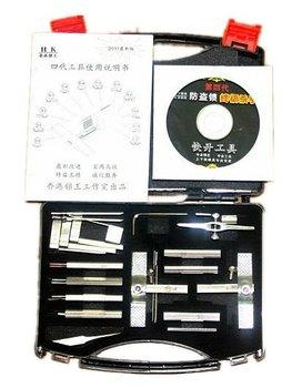 Locksmith Tools Dimple Pin Impressioning Set Buy Door