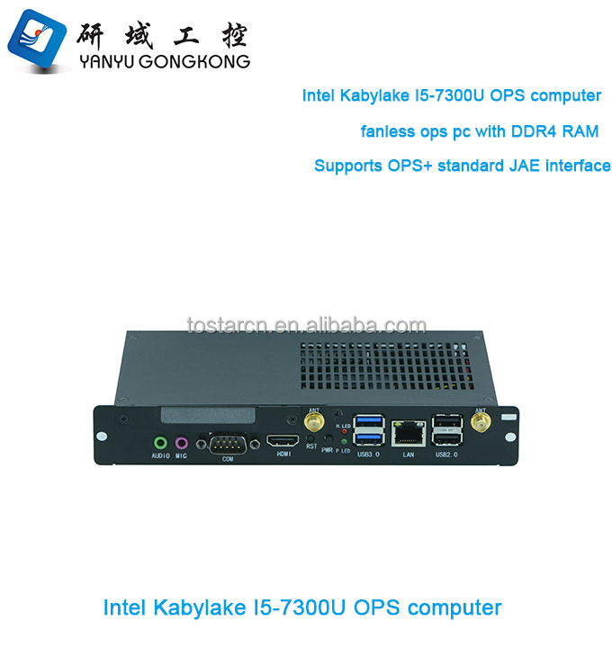 Galvanized Steel Sheet Minipc Intel Kabylake I5-7300u Ops Motherboard Pc 1*  Intel I219-lm Gigabit - Buy 1 Lan Port,Ops Minipc,1 Gigabit Ethernet Nic