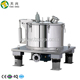 Good Quality Made in China Top Unload Vertical Basket Centrifuge