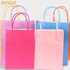 /product-detail/cute-design-full-color-printed-little-paper-bags-with-cotton-handle-60527427829.html