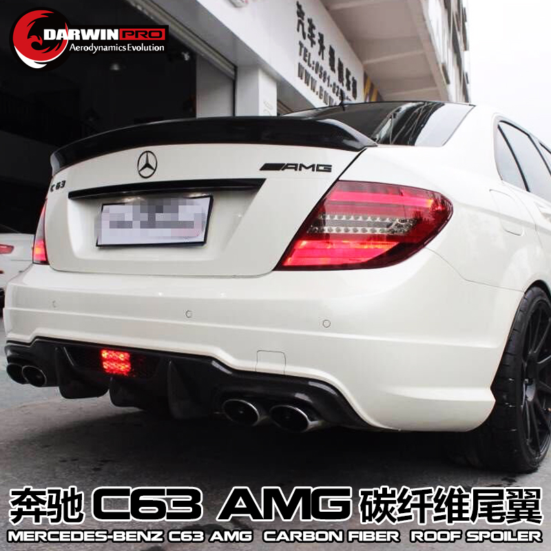 2012-2014 W204 C180 C200 C63 Amg Vrs Style Spoiler For Mercedes Body Kit  Parts - Buy W204 Body Kit,W204 C63 Carbon Fiber Rear Spoiler,W204 Coupe