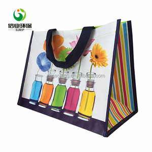 Customized full color printing promotional laminated polypropylene tote bag