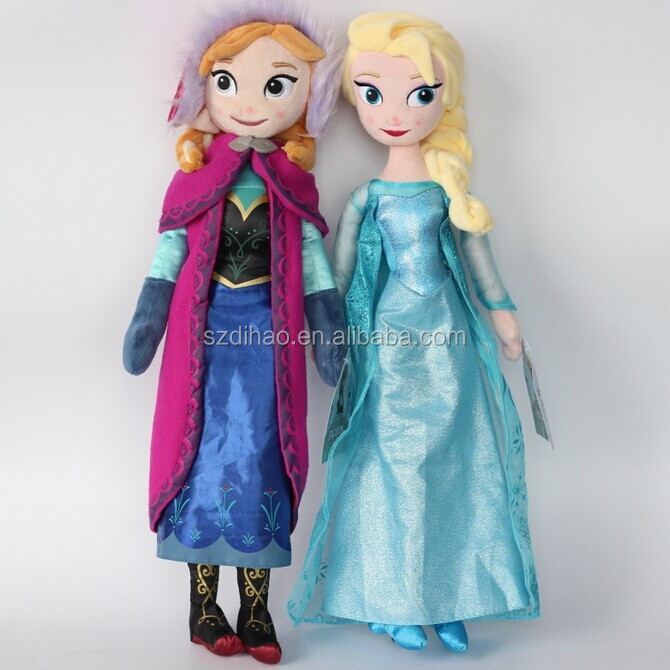 DIHAO Frozen <strong>Doll</strong> 2015 snow queen frozen princess <strong>doll</strong> anna elsa made in china