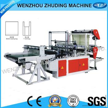 bag welding machine