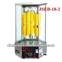 Doner kebab machine, vertical broiler