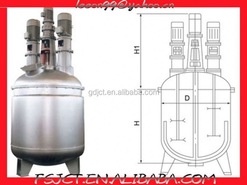 China stainless steel storage tanks for resin processing line