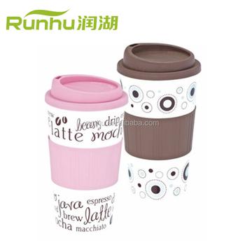 16oz Unbreakable Eco Friendly Bulk White Plastic Coffee Travel Mug With Band Rh117 16 Mugs