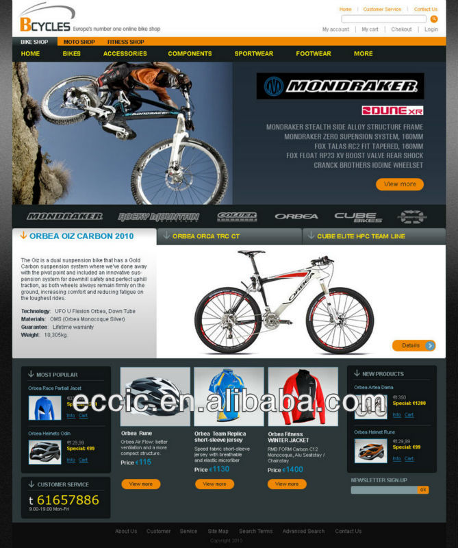 Bicycle online selling, Sportswear website service and development