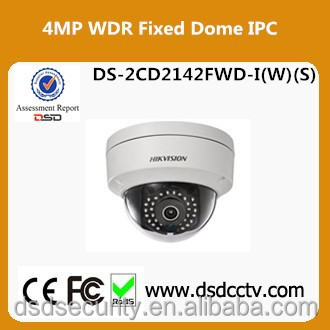 DS-2CD2142FWD-I(W)(S) Hikvision 4MP WDR Fixed Dome Network Camera