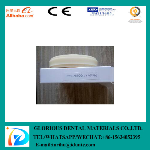 Dental Product Dental PMMA With High Quality