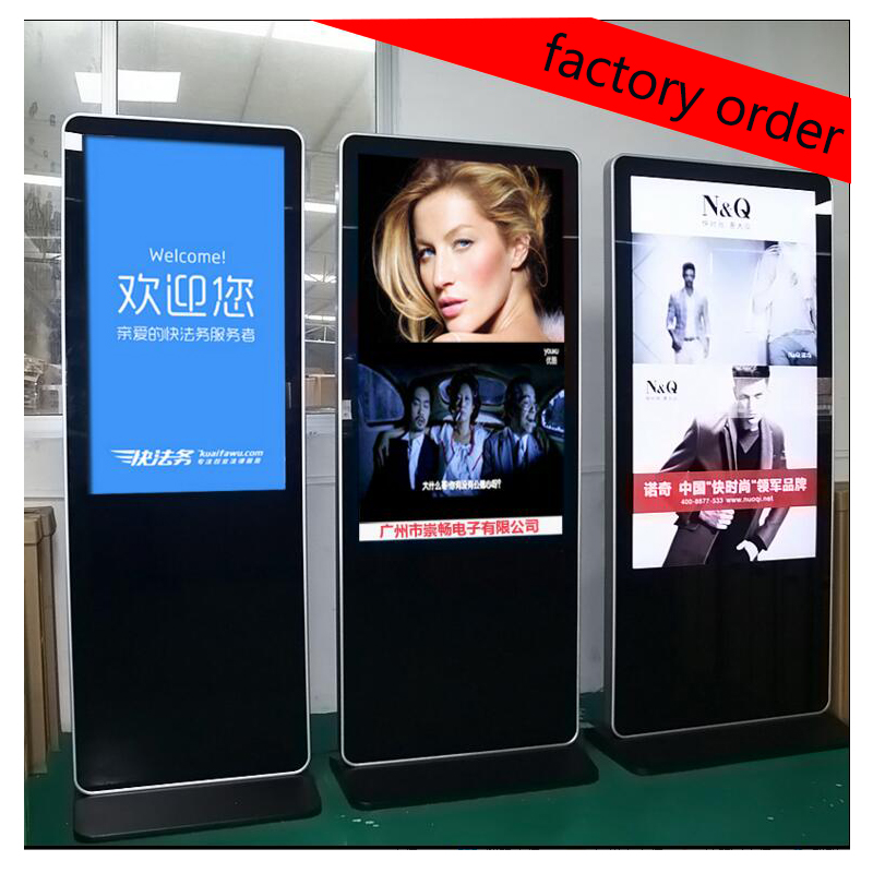 "42""50""55inch65inch advertising digital signage Electronic Components Supplies/Optoelectronic <strong>Displays</strong>/<strong>LED</strong> <strong>Displays</strong>"