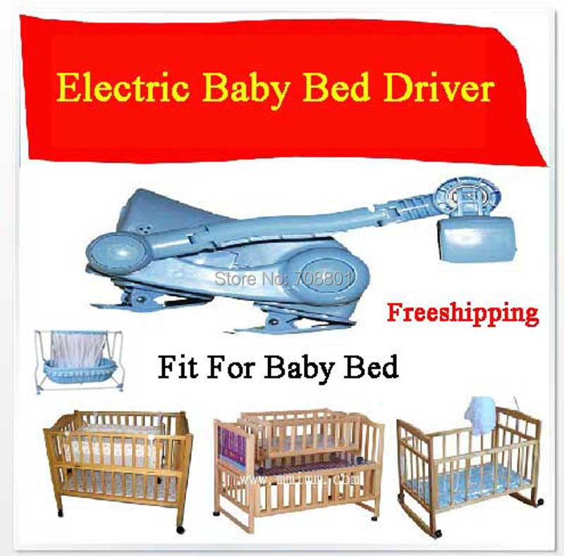 Electric Baby Bed Baby Swing Driver Electric Cradle