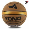 Outdoor Standard Size Sport PU Basketball Wholesale Customize Your Own Basketballs For Training And Match