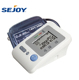 Hot Sale Medical Measuring Electronic Mini Blood Pressure Device