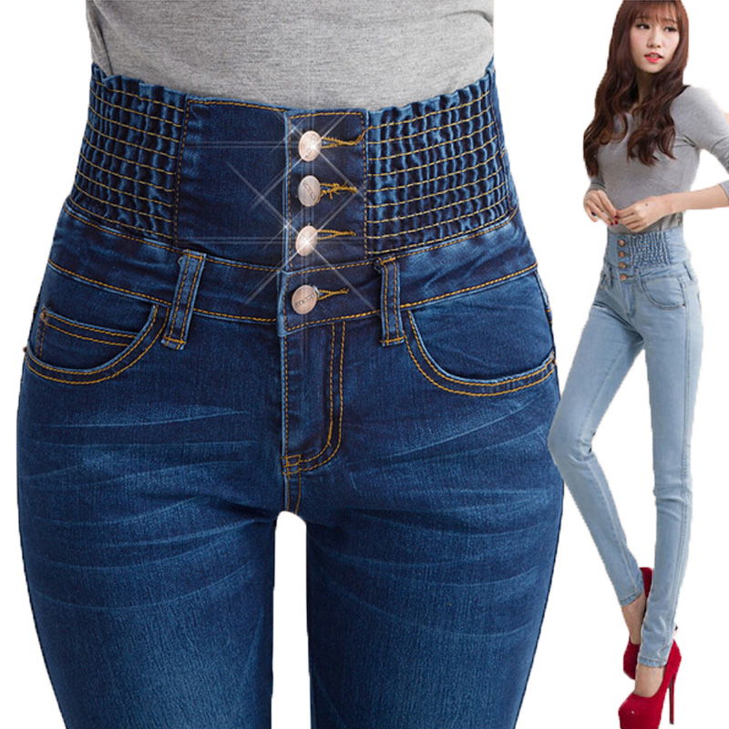 Shop for women's high waisted skinny jeans that feel as good as they look at American Eagle. Visit online for all styles, fits and additional sizes today! High Waisted Jeans. #AEJEANS MADE FOR YOU. 23 fits. washes. 53 sizes. Sizes in Short, Regular and Long + Extra Short in and Extra Long in sizes