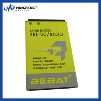 2016 china best price 1300mAh battery for Nokia 1100