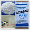 China Manufacturer VAE redispersible polymer powder for tile and construction adhesives