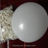 9 inch 1.5g round white balloon