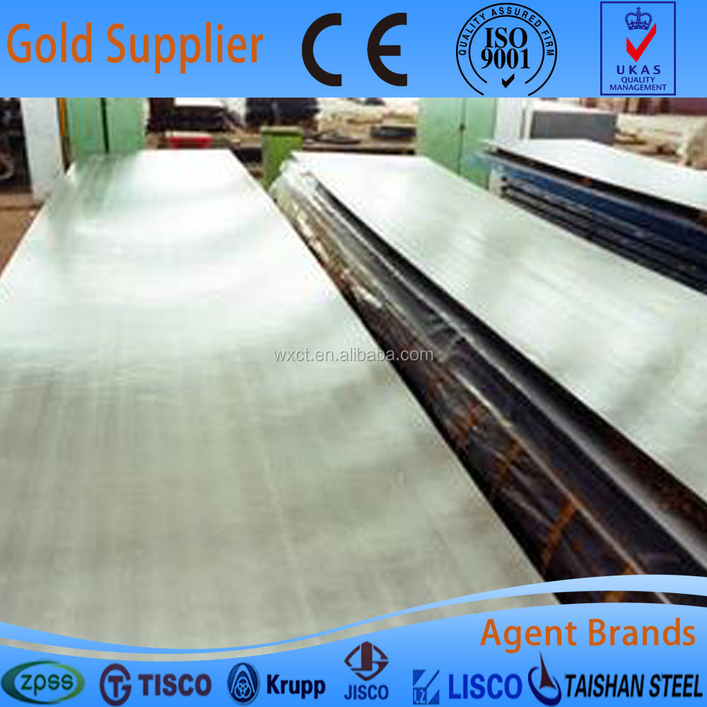 A240 type 316 square meter price stainless steel plate