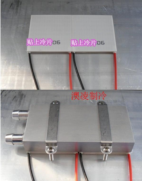 Smartbes~Smart bes 80*250*15mm Aluminum Water Cooling Block Long-size Water Cooler Radiator