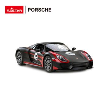 Rastar Porsche 1 14 Electric Car Kids For